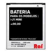 BATERIA-EB-425161LU