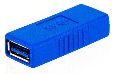 ADAPTADOR TOMATE USB FEMEA/FEMEA