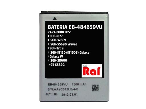 BATERIA CELULAR SAMSUNG EB484659VU (GALXY W)