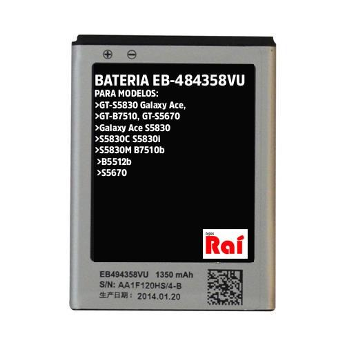 BATERIA CELULAR SAMSUNG EB494358VU(ACE)