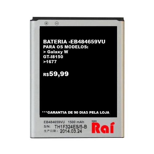 BATERIA EB484659