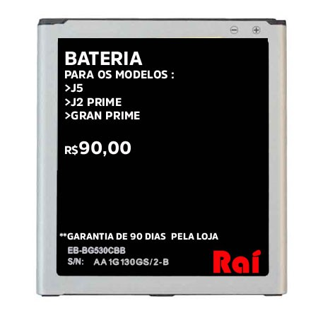 BATERIA EB-BG530BB