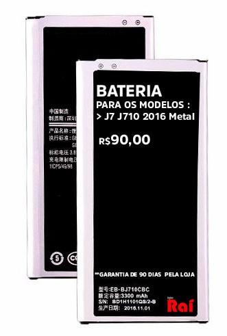 BATERIA -EB BJ710CBC