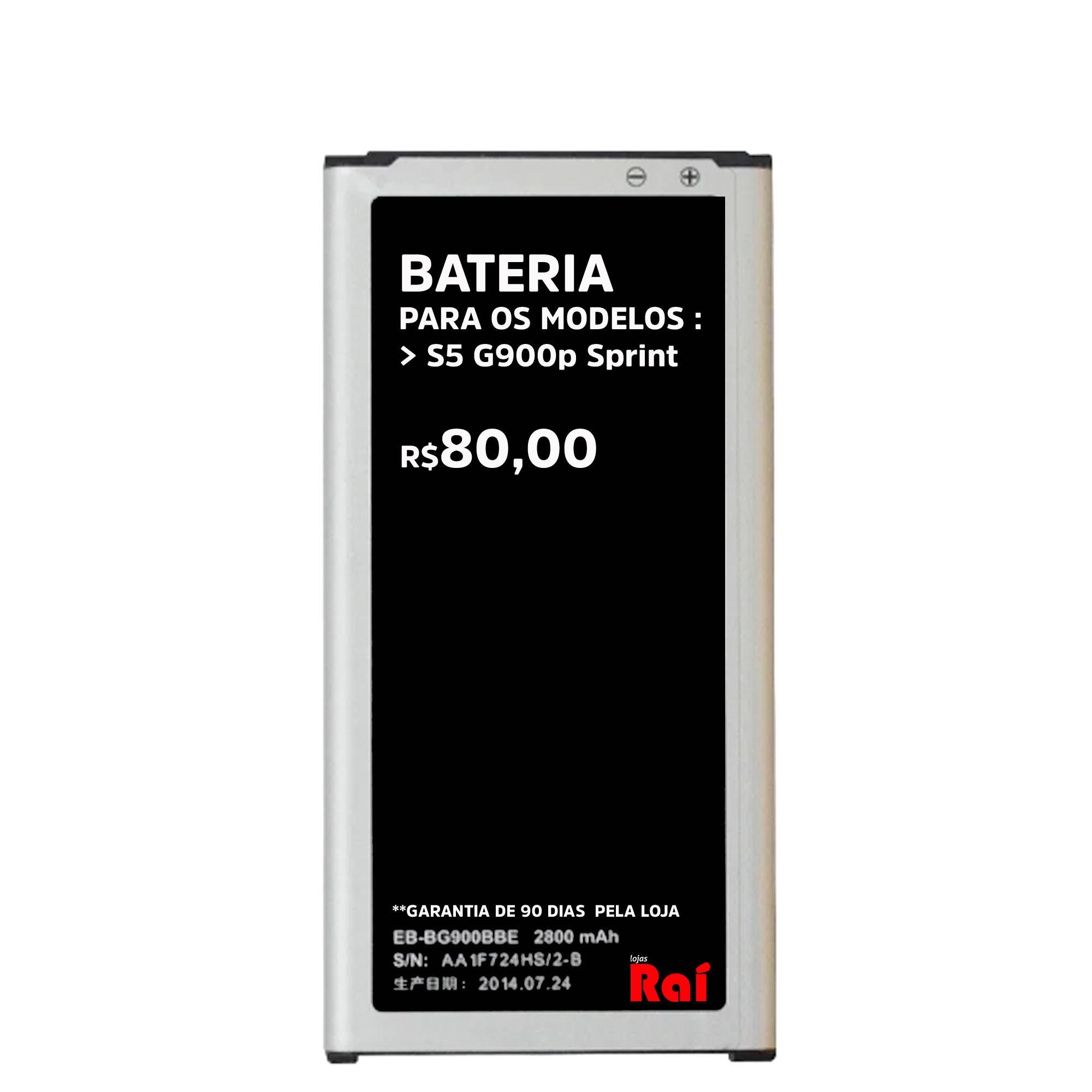 BATERIA EB-GB900BBE