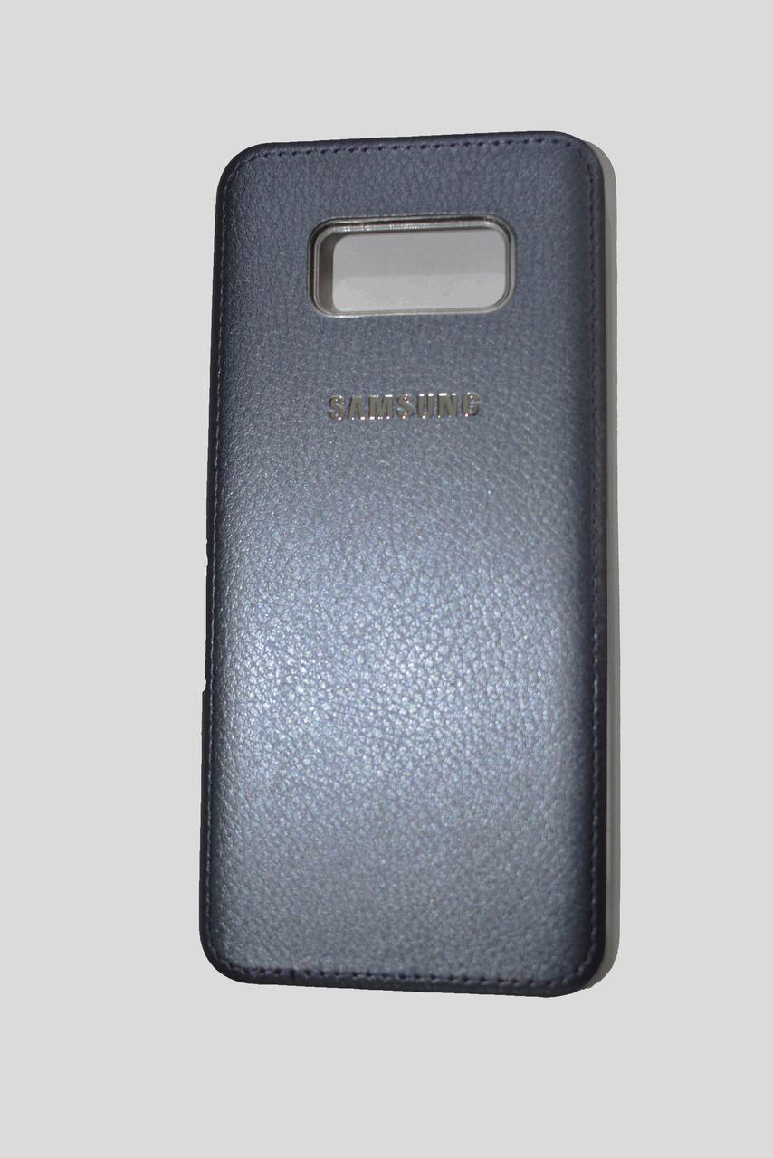 Capa Samsung Galaxy S8