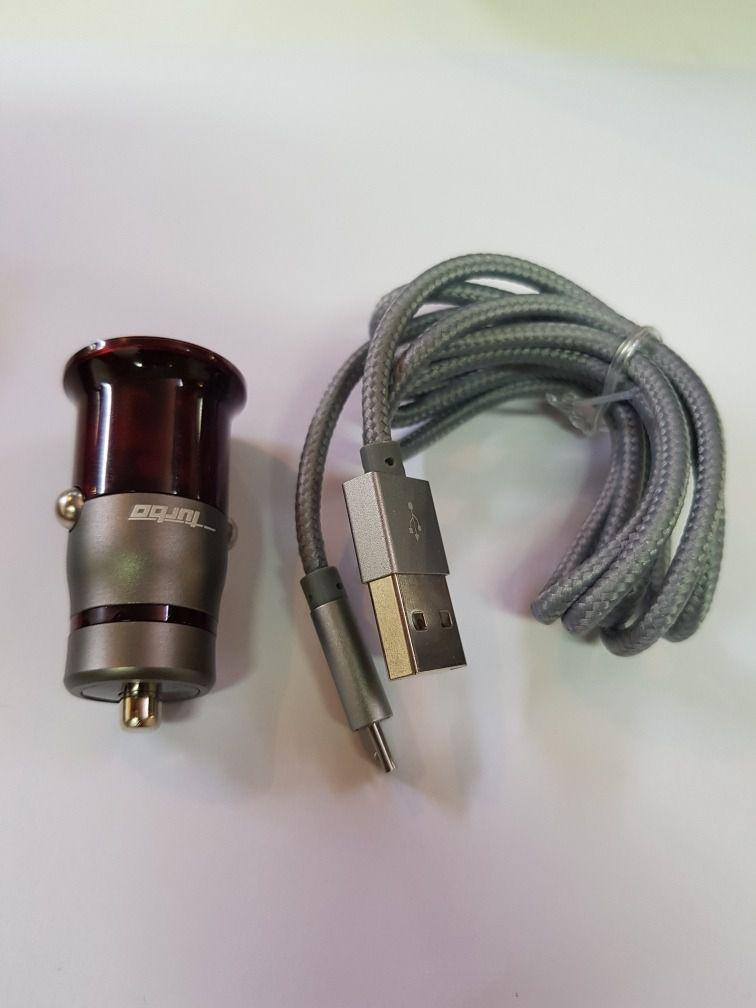 Carregador Veicular PMCELL Turbo - 677