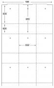 Etiqueta Tag Adesiva Couché 32x55 mm 3 Colunas (4 Rolos c/ 2.300 un. cada)