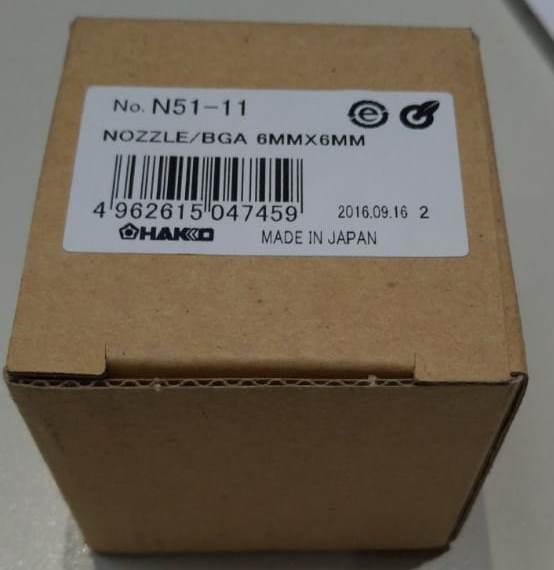 Bocal Nozzle BGA 6X6MM Hakko N51-11  - MRE Ferramentas