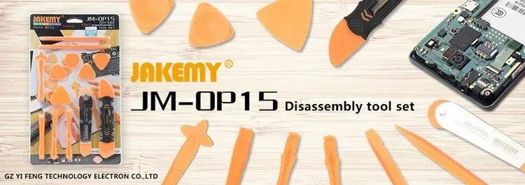 Kit de Espátula para Abertura e Separação Jakemy JM-OP15 (Caixa com 10 Kits)  - MRE Ferramentas