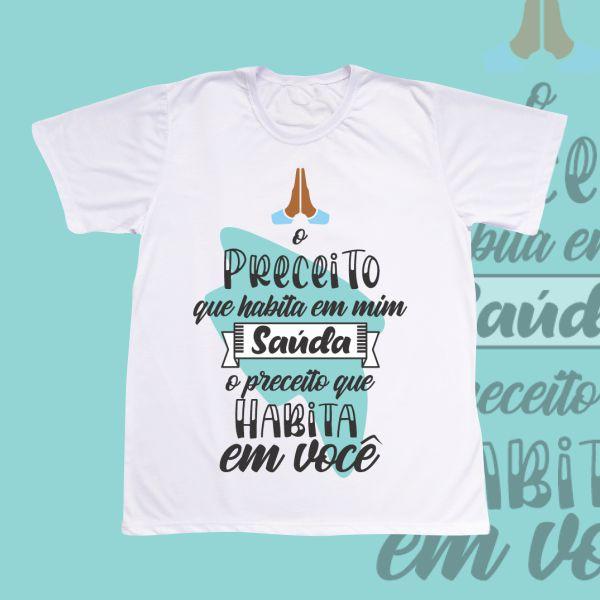 Camiseta Adulto -  O Preceito que habita em mim azul