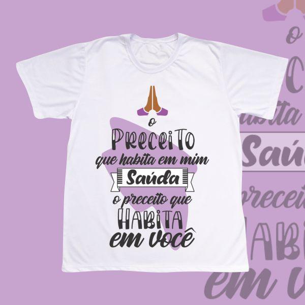 Camiseta Adulto -  O Preceito que habita em mim rosa