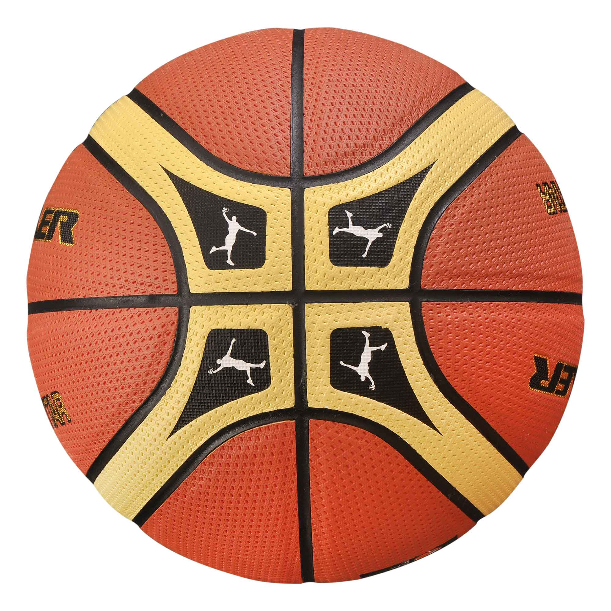"Bola Basket Official Supreme Star ""PU"" N 7 05725"