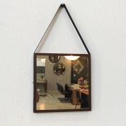 Espelho Adnet  Quadrado