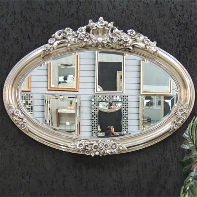 Espelho Colonial Moldura Prata FRM 228
