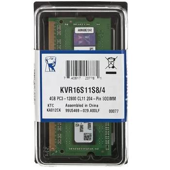 MEMORIA KINGSTON 4GB DDR3 1600 SO-DIMM 1.5V