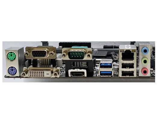 Placa mãe PCWare IPMH310G PRO DDR4