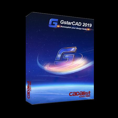 GstarCAD 2019 Pro - Software CAD 2D/3D em formato .DWG