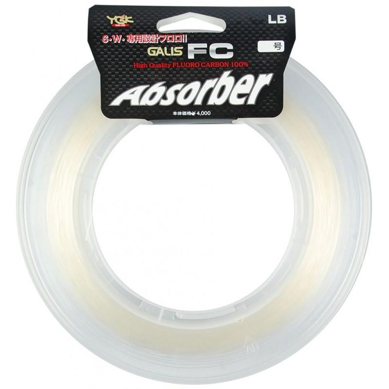 Linha Leader YGK Galis FC Absorber Fluorocarbon 0.55mm 35lb 60m