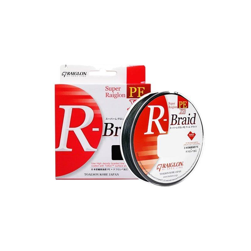Linha Multifilamento Raiglon R-braid X8 35lb 0,28mm 150m