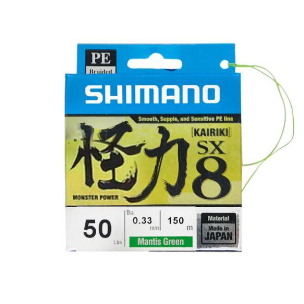 Linha Multifilamento Shimano Kairiki 0.41mm 80lb 300m Verde