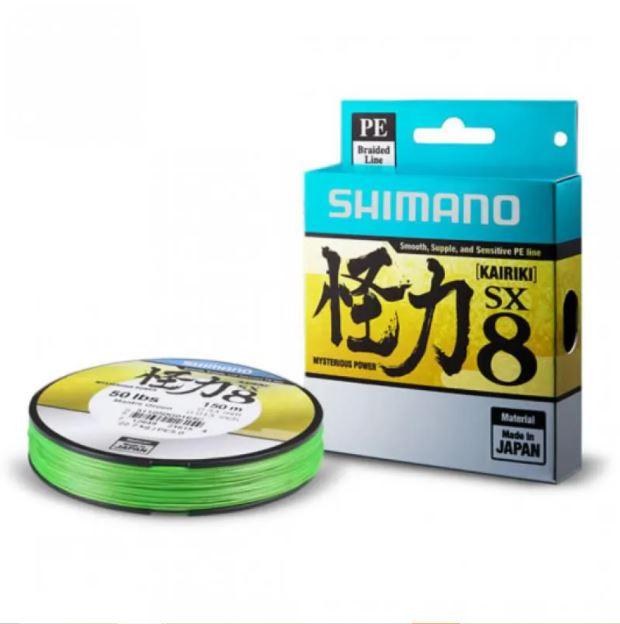 Linha Multifilamento Shimano Kairiki 0.41mm 80lb 300m Verde  - Pesca Adventure