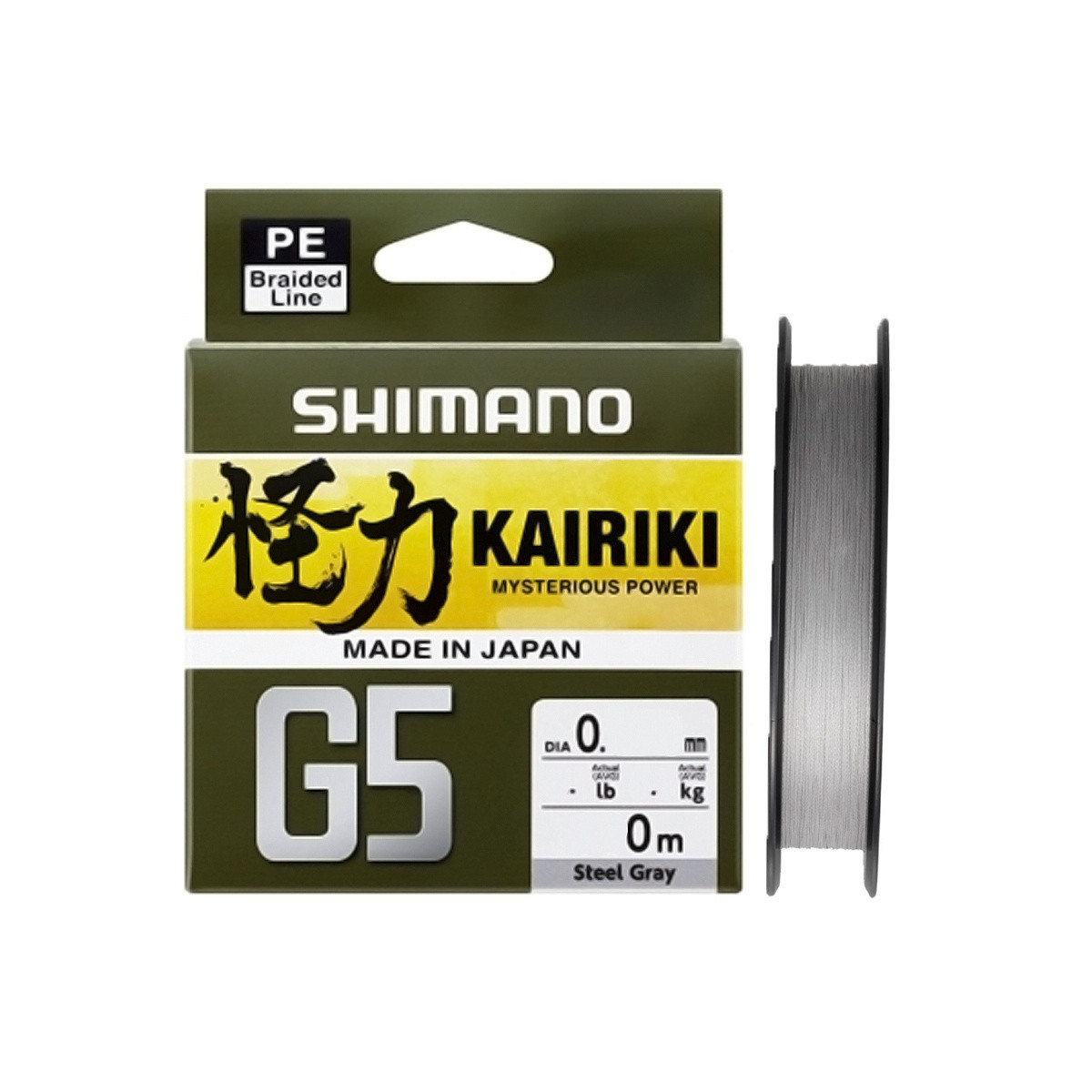 Linha Multifilamento Shimano Kairiki G5 28,4lbs 0.23mm 150m Cinza (Steel Gray)