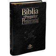 ARC085TIBPP - Bíblia do Pregador Pentecostal - Com Índice - Preto Nobre