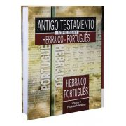 EA983HPI2 - Antigo Testamento Interlinear Hebraico - Português - Vol 2