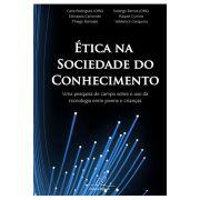 Ética na Sociedade do Conhecimento