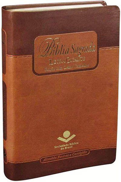 ARC065TILGILV - Bíblia Sagrada RC Com Letra Gigante - Marrom