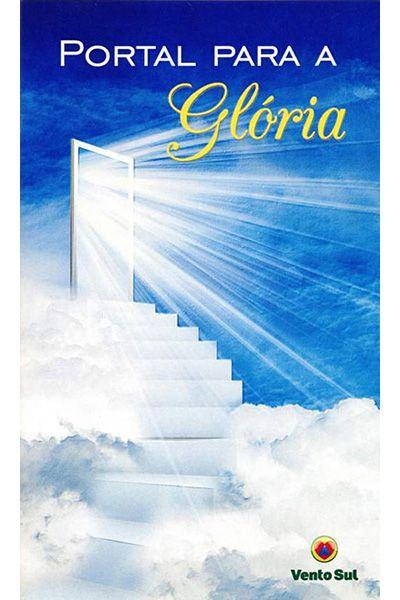 Portal Para a Glória