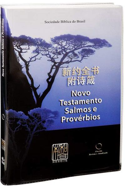 RA-RCUV360DI Novo Testamento Salmos e Provérbios Chinês-Português