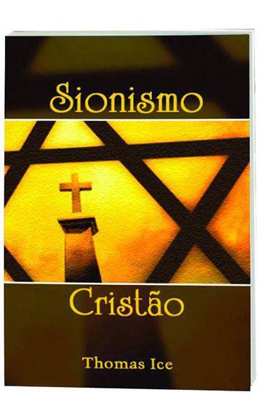 Sionismo Cristão