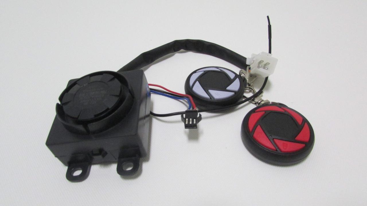 Alarme com controle remoto para scooter eletrica citycoco 60V