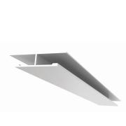 Emenda Tipo H de PVC Branco MaisPVC
