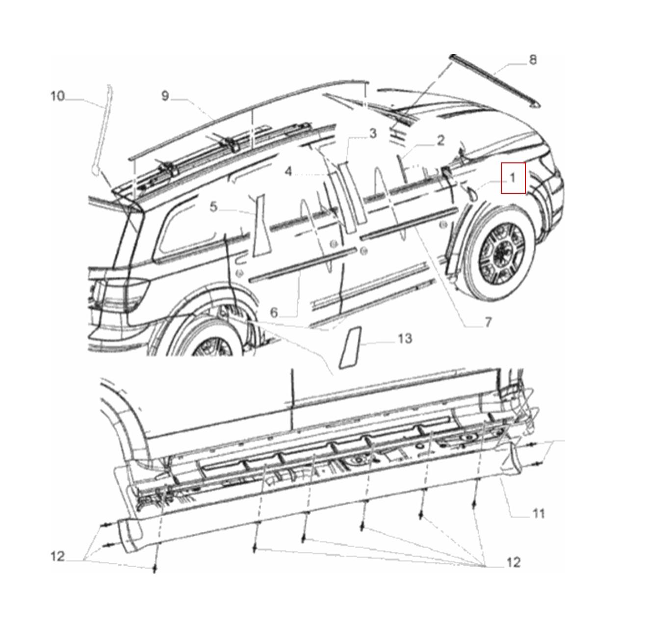 Acabamento Paralama Direito Fiat Freemont Dodge Original