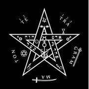 Toalha para Altar e Tarô Tetragrammaton (70x70cm)