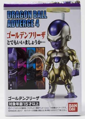 Dragon Ball  - Adverge 4  - Golden Freeza - Bandai