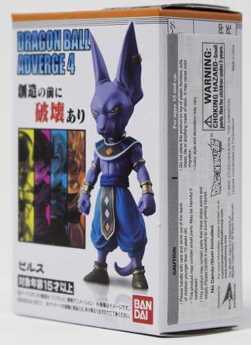 Dragon Ball - Adverge 4 - Bills ( Beerus ) - Bandai