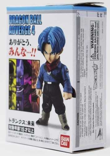 Dragon Ball - Adverge 4 - Trunks - Bandai