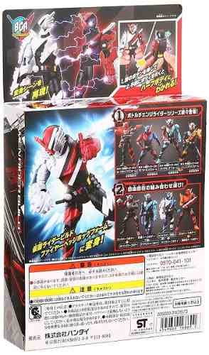 Kamen - Rider Build BCR 05 - Bandai
