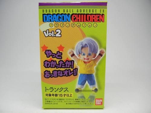 Dragon Ball - Adverge Ex Children Vol.2 - Trunks. - Bandai