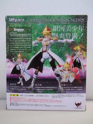 S.h. Figuarts - Star Driver - Tsunashi Takuto  - Bandai