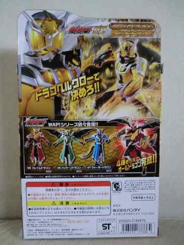 Kamen Rider - Wizard Action Please - Land Dragon - Wap! 09 - Bandai