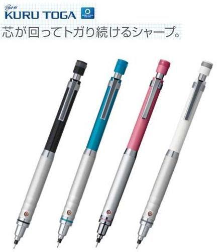 Lapiseira - Mitsubishi Uni Kurutoga - High Grade 0.5mm - Made in Japan