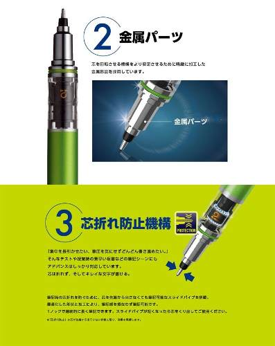 Lapiseira - Mitsubishi Uni Kurutoga Advance 0.3mm - Japan