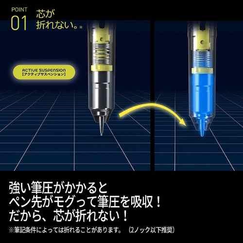 Lapiseira - Pilot Mogulair 0,5mm Cor Branco - Made In Japan