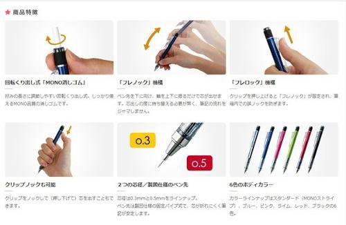 Lapiseira - Tombow Mono Graph 0,3mm Cor Azul - Made In Japan