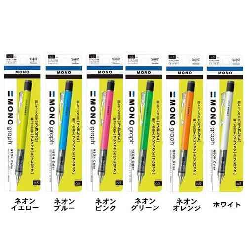 Lapiseira - Tombow Mono Graph Neon Color 0,5mm - Japan