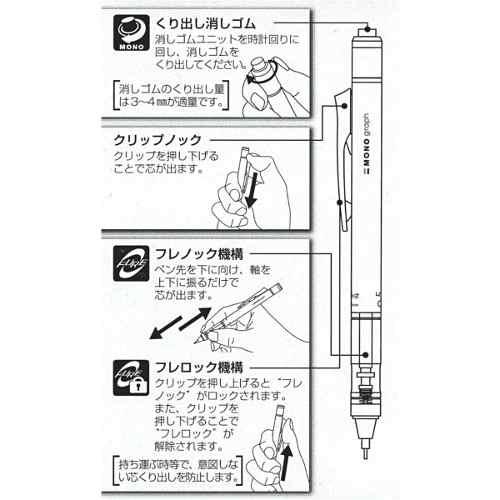 Lapiseira - Tombow Mono Graph 0,3mm Preto - Made In Japan